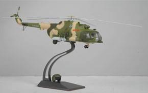 Sell metal aircraft model