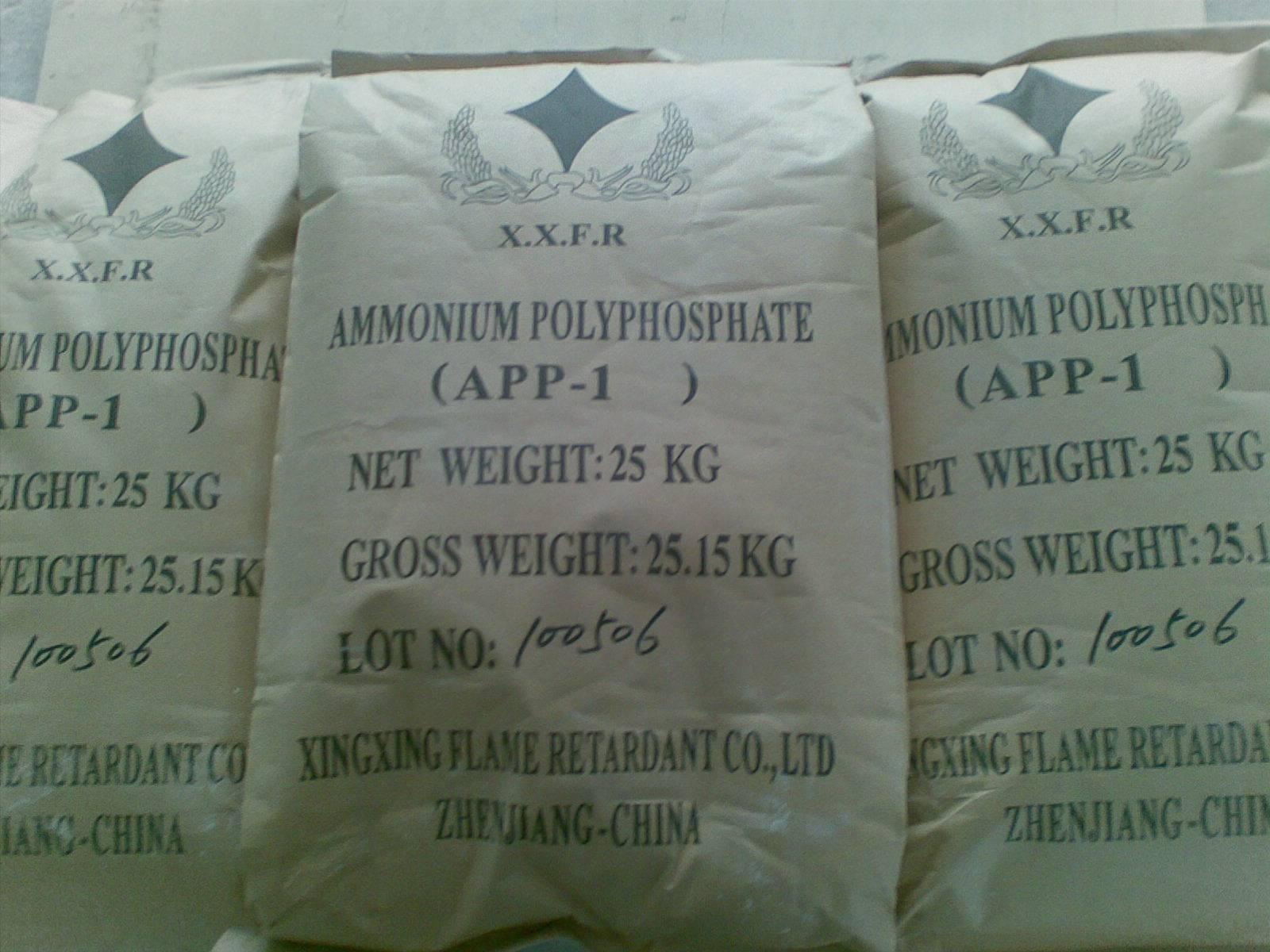 ammonium polyphosphate(APP II type)