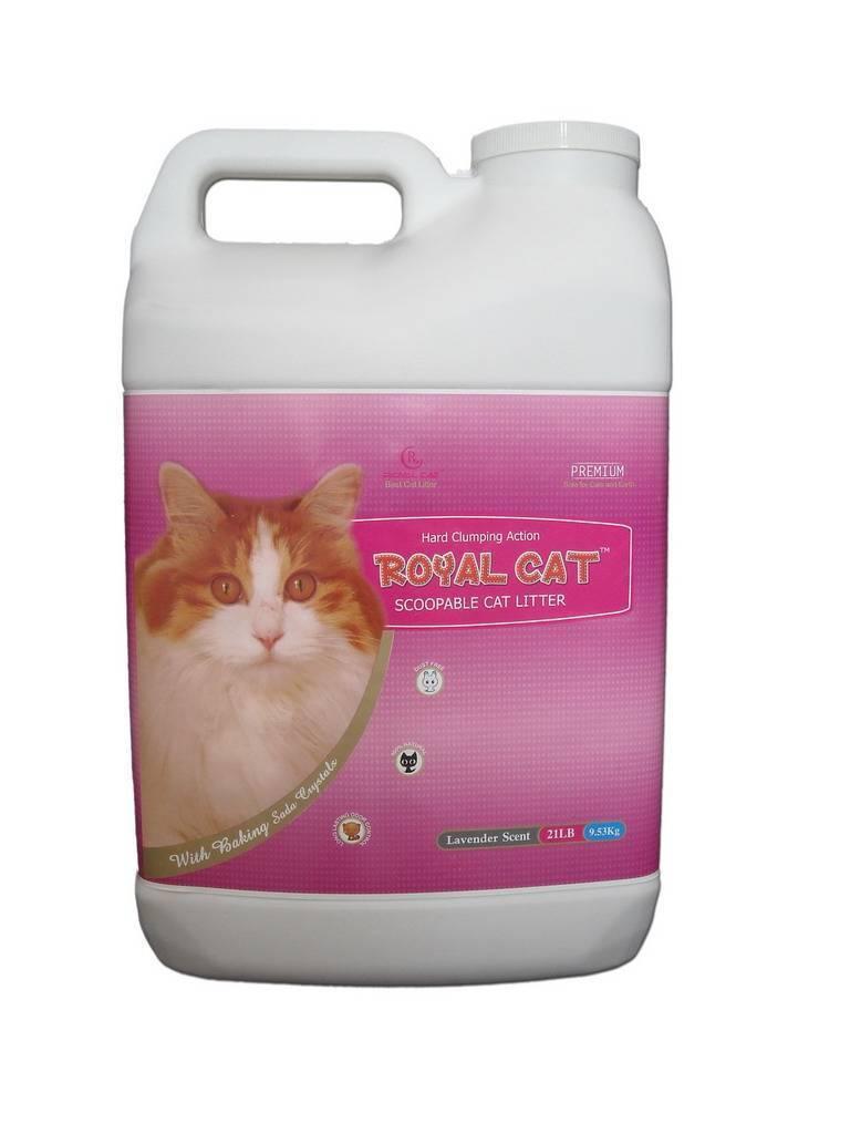 Sell bentonite cat litter (Lavender Scented)