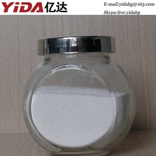 high purity lose weight sliming product sibutramine from China factory