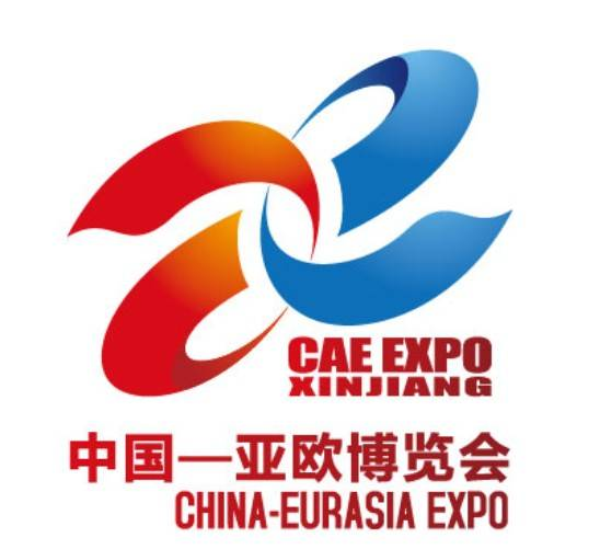 A Retrospect of the Previous Three Sessions of the China-Eurasia Expo