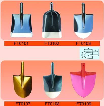 Shovel Head / Garden Tool