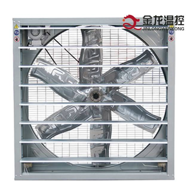 Heavy Duty Hammer System Exhaust Fan