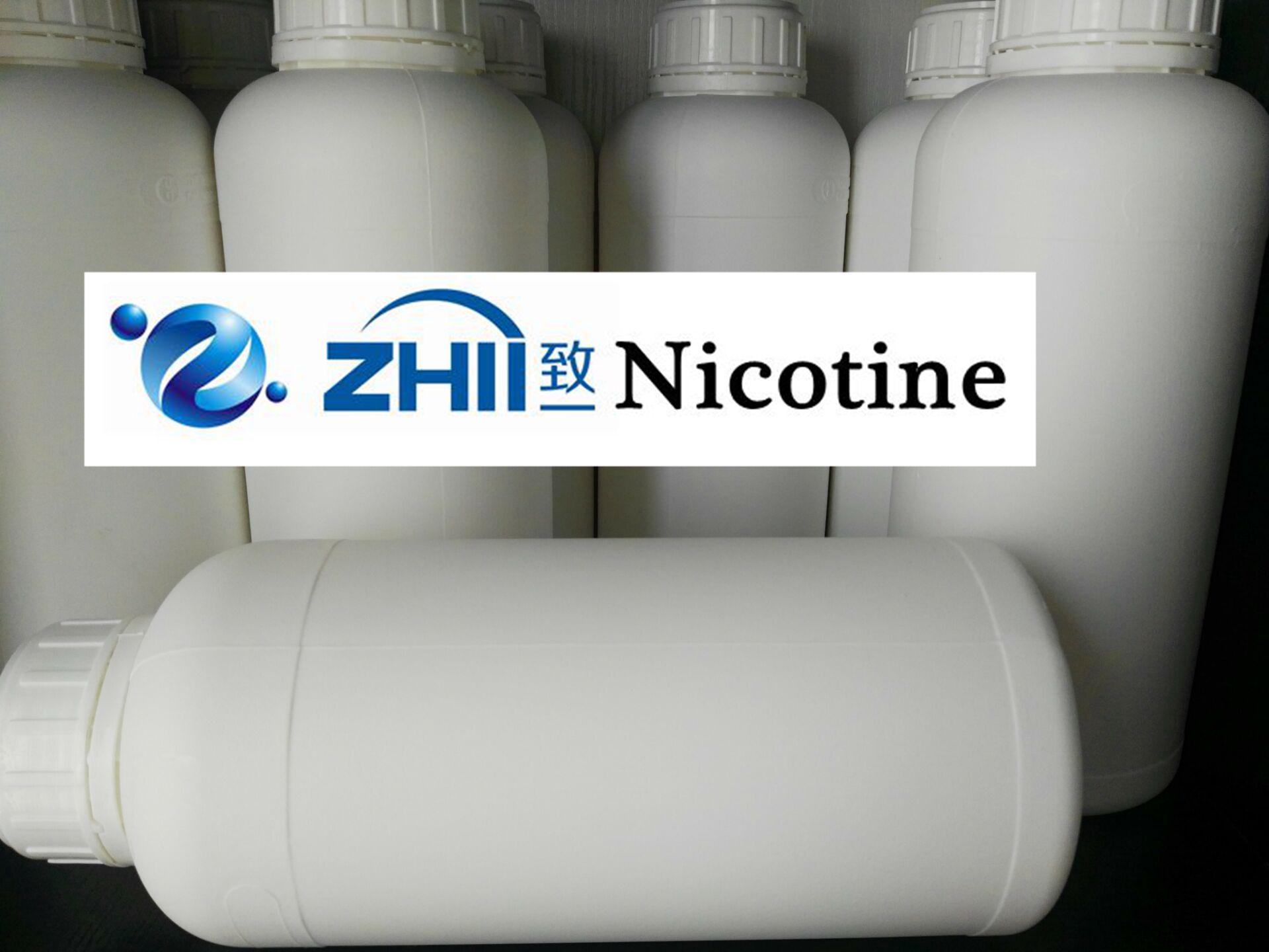 ZHII Synthesis nicotine