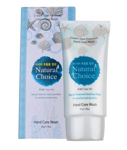 Natural Choice Tube Soap