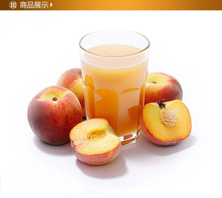 Peach concentrated juice