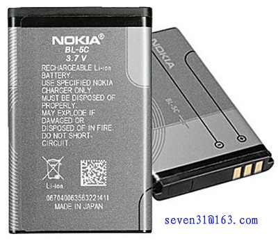 mobile phone battery,cell phone,nokia bl-5c