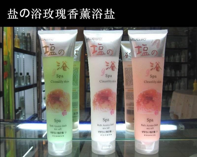 Rose Aroma Bath Salt