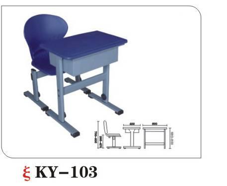 hardware metal desks chairs