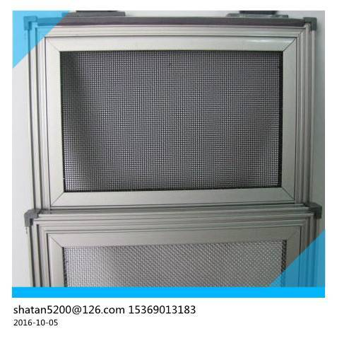 fine mesh aisi 304 stainless steel insect screen