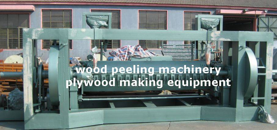 Sell Veneer Spindle Peeling Machinery-LXQ150