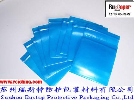 VCI Rustproof Zipper Plastic Bag