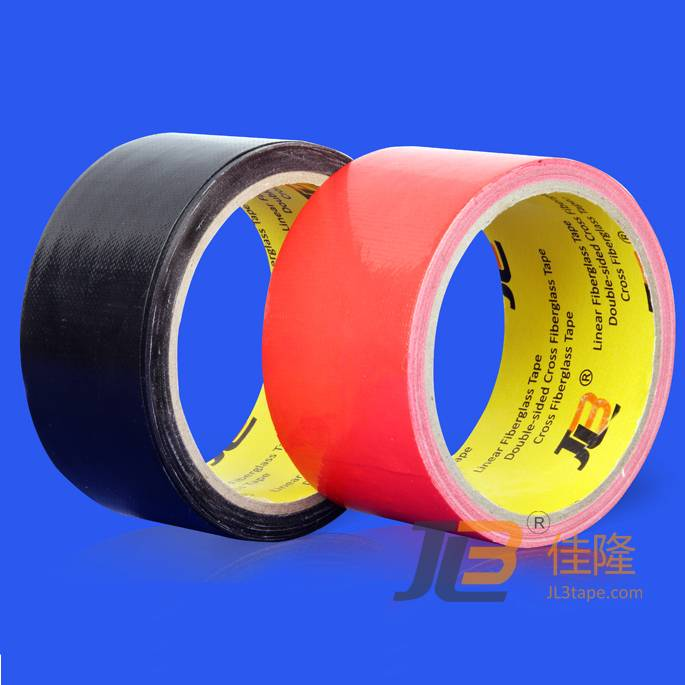Carton sealing Cloth (Duct) Tape-JL-8380,strapping cloth tape.ROHS & ISO9001:2000 & SGS