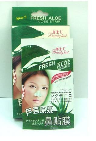 Beauty Host Fresh Aloe Nose Mask
