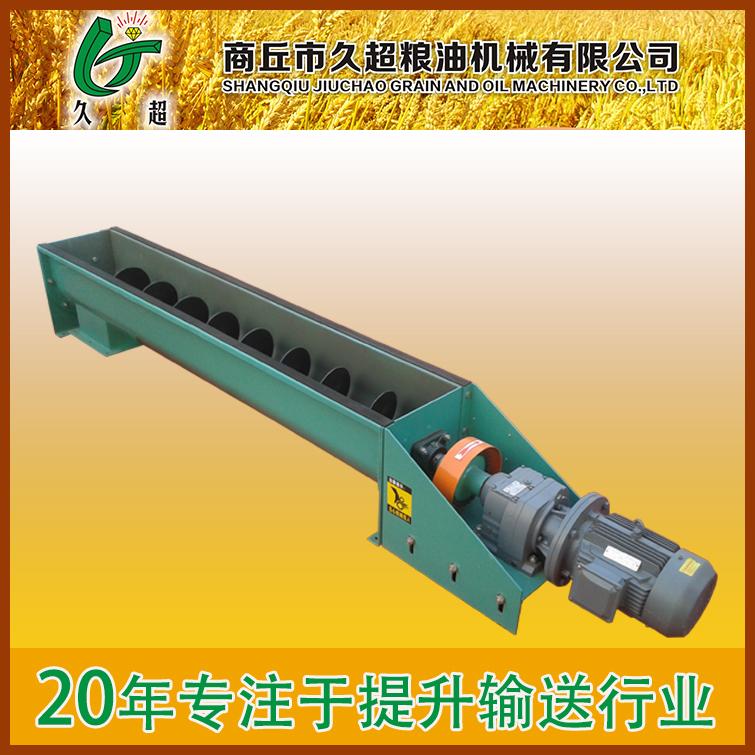 Wheat or corn grain screw conveyor