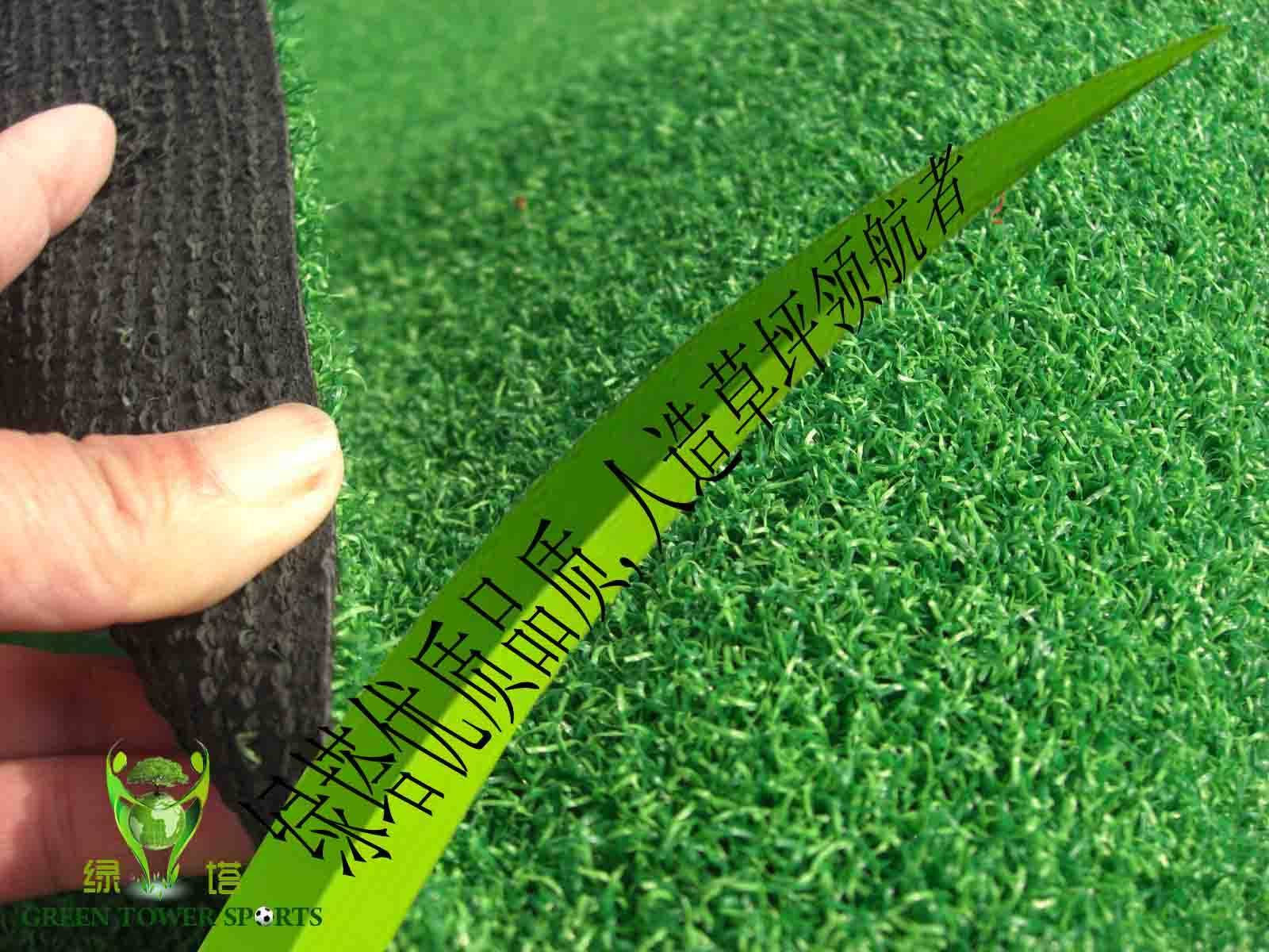 Sell Artificial turf for landscaping