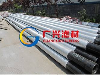 API 5CT casing pipe and johnson well screen tube