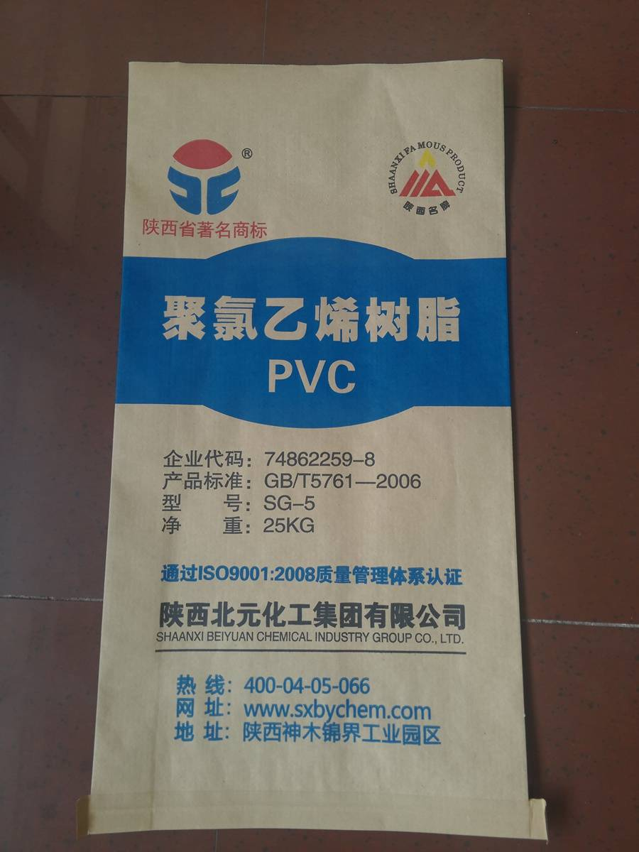 Sell paper-plastic composite bag