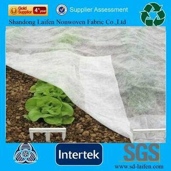 pp nonwoven fabric crop cover