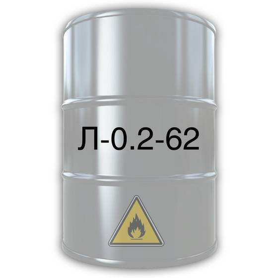 We Sell and Export D2 Gas Oil L.0-2 305-82