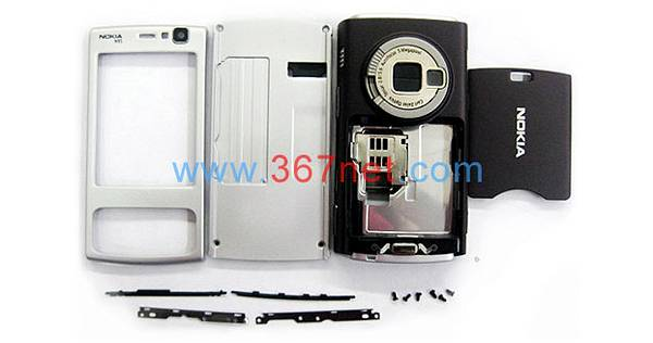 Nokia N95 Original Housing With Battery Cover,Small Parts