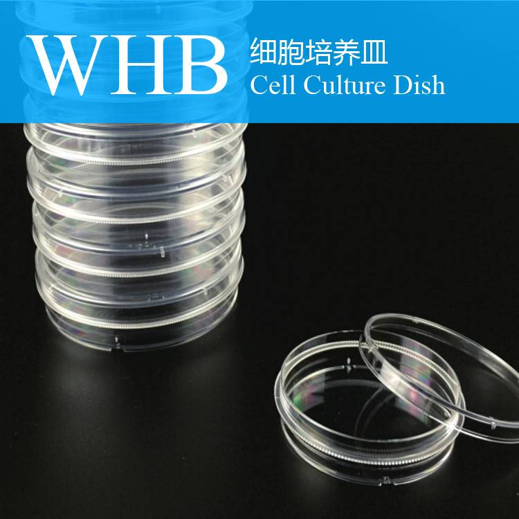 Gamma Ray Sterilization Pyrogen Free Cell Culture Dish