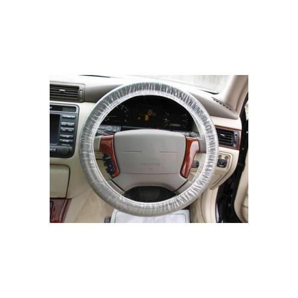 LDPE/HDPE disposable steering wheel cover/plastic steering wheel wrap