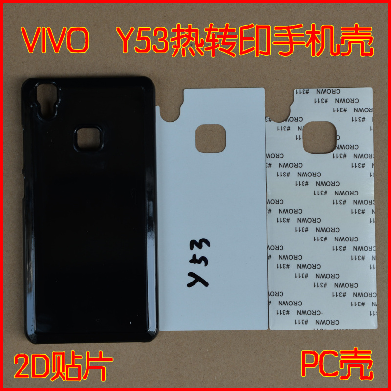 heat transfer sublimation blanks phone cover for Vivo V3 Y53