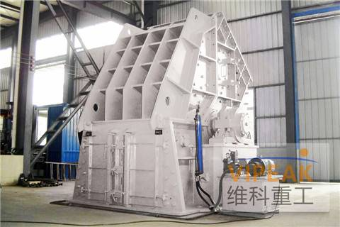 crushing plant, stone crushers,tertiary rock crusher