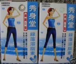 Japan xiushentang slimming pill beauty product