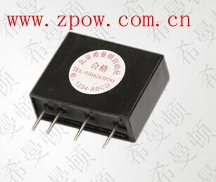 Ximandun solid state relay single phase AC S303ZC 380VAC 3A