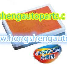 auto upgraded hitachi oring kits