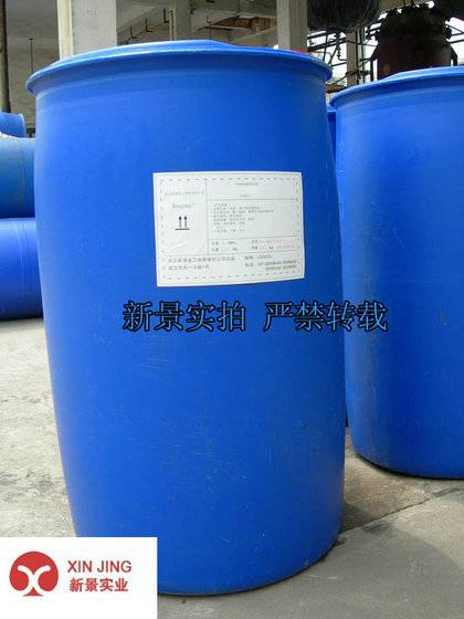 epoxy resin UVR-6128 CAS NO.3130-19-6