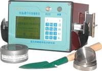 Offer FFA-1 fast digital glitter actinograph
