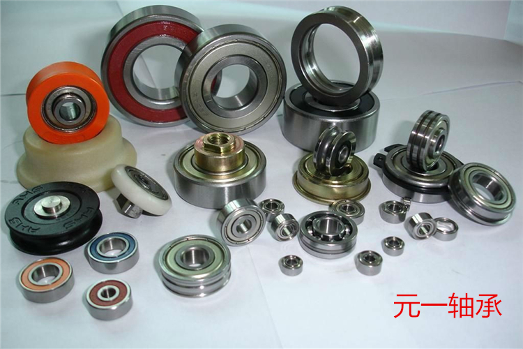 Manufacturers supply deep groove ball bearings directly6000-6040 6200-6240 6300-6340 6400-6420