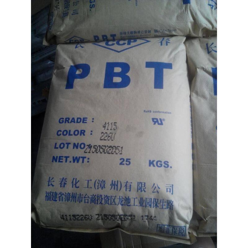 flame retardant grade PBT compound