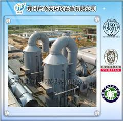 Boiler flue gas desulfurization tower
