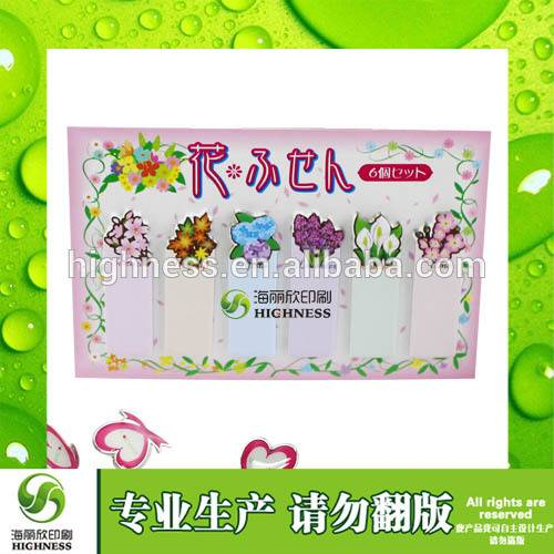 Flower Shape Sticky Note pad /Sticky Note