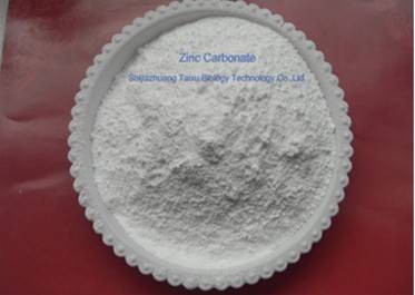 sell Sodium Carboxymethylcellulose(CMC-HV/LV)