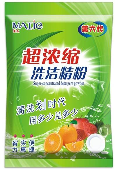 Dishwashing Powder, Washing Detergent Powder Raw Material, Accept OEM