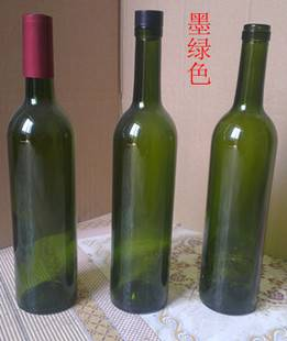 Olive oil bottles, ice wine bottles, red wine bottles