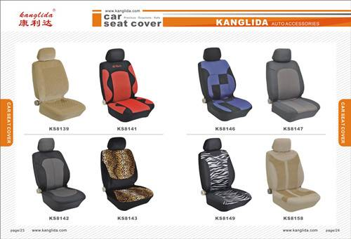 Polyester hot selling car interior decoration covers