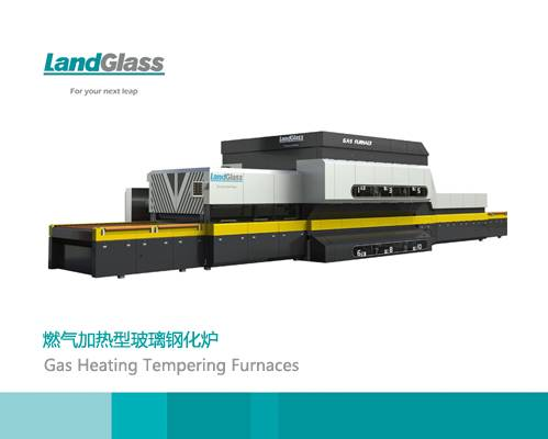Gas Heating Glass Tempering Furnace