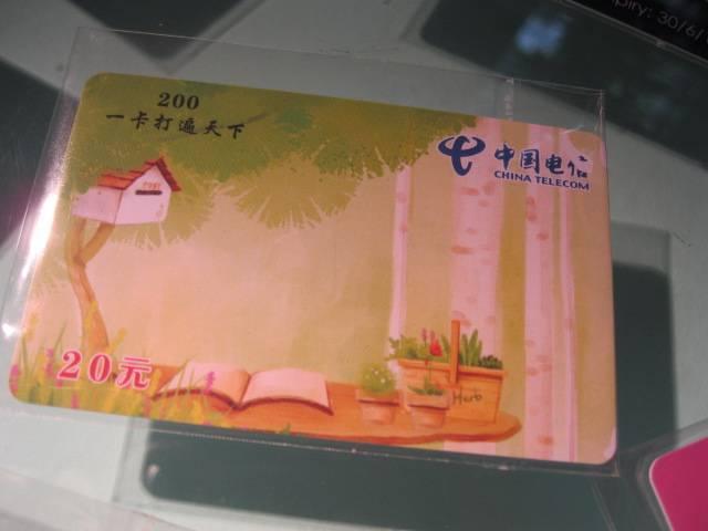 prepaid phone card