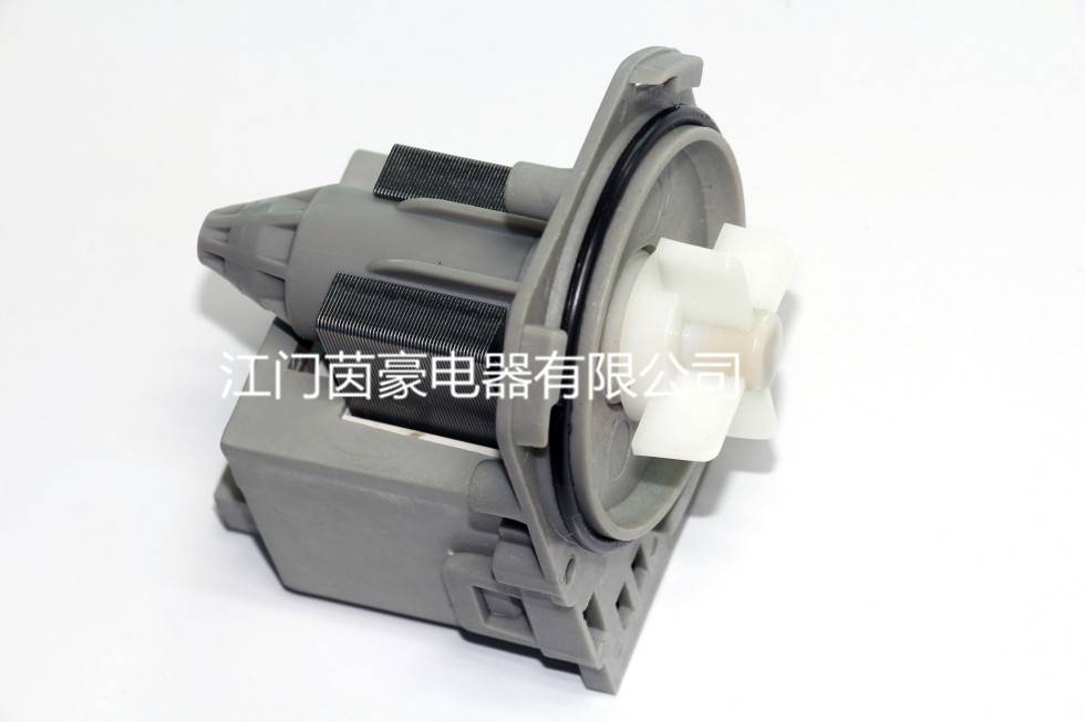 Universal Drain pump for washing machine 420170000-25-000