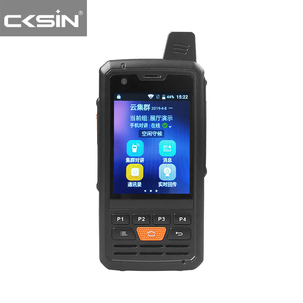 2019 hot sale 4G LTE android mini wifi walkie talkie mobile phone P8