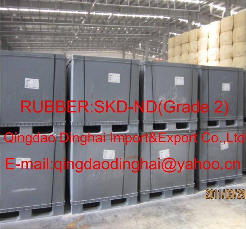 Buying rubber SKD-ND