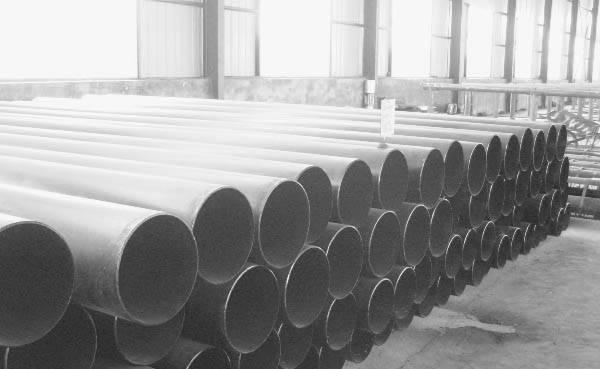 Fluid steel pipe