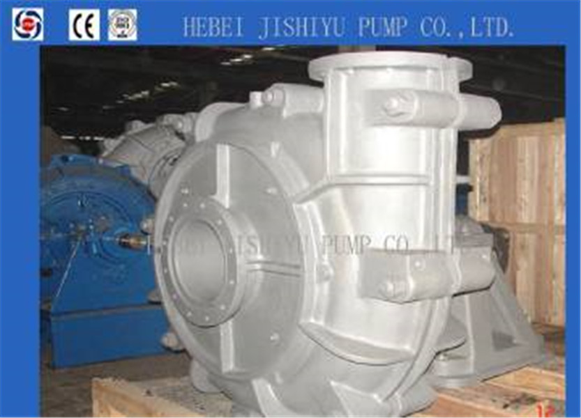 How to Choose a Mining Slurry Pump?