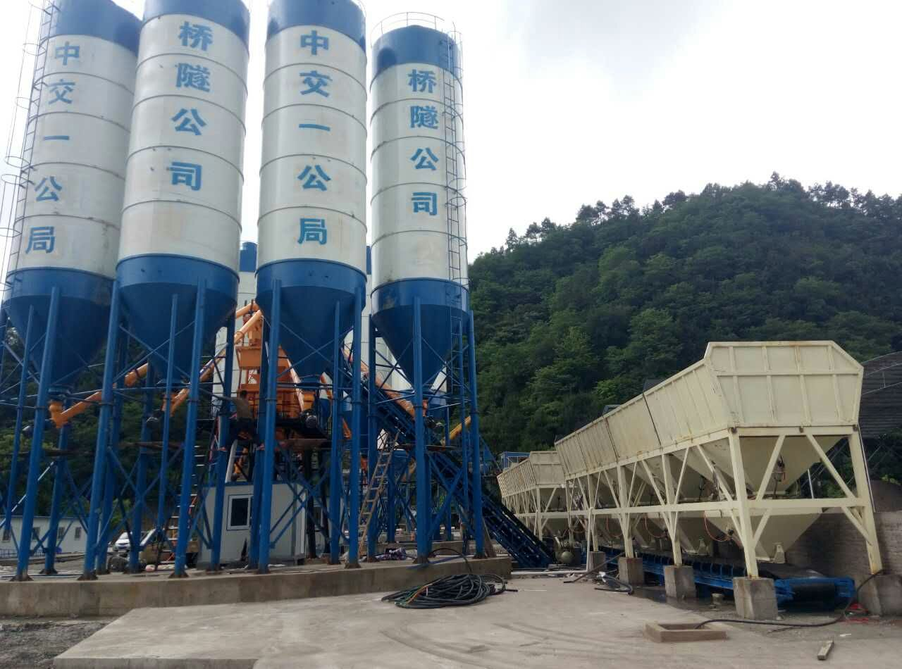 Free concrete mixing plant